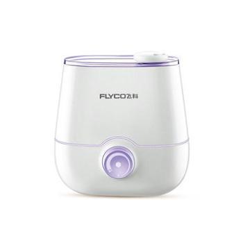 飞科空气加湿器FH92222家用静音卧室内孕妇婴儿大容量净化小型空调房喷雾