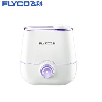 飞科空气加湿器FH9222家用静音型