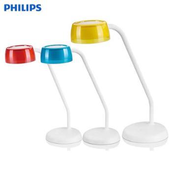 飞利浦酷琥LED台灯