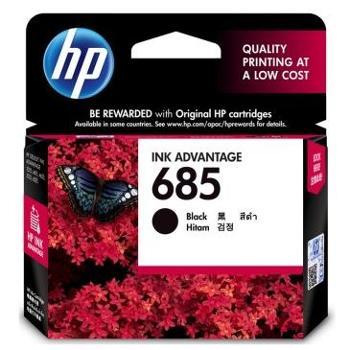 惠普(HP)CZ121AA685黑色墨盒(适用HPDeskJet3525/4615/4625/5525)