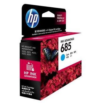 惠普(HP)CZ122AA685青色墨盒(适用HPDeskJet3525/4615/4625/5525)