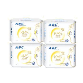 ABCK11纤薄棉柔日用8片装3包