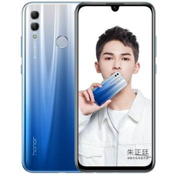荣耀10青春版全网通4G手机