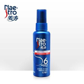 美涛亮泽型保湿啫喱水120g清爽持久固发强力蓬松干胶头发造型发胶