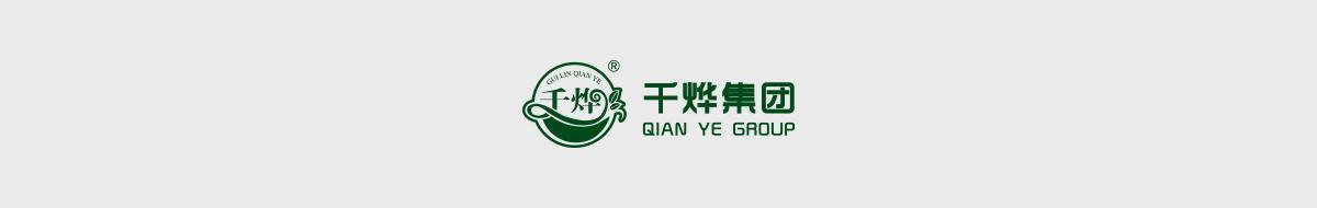 桂林千烨农产品有限公司
