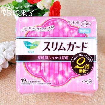 日本进口花王乐而雅零触感日用25cm姨妈巾