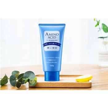 花印含氨基酸洗面奶女男补水保湿深层清洁毛孔学生控油日本洁面乳