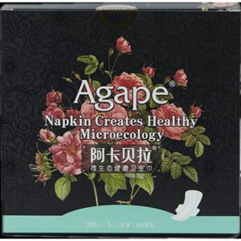 阿卡贝拉 防过敏的微生态健康卫生巾 夜用350mm