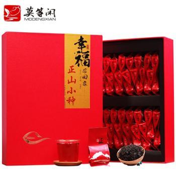 莫等闲武夷山正山小种红茶半斤礼盒装独立单泡配提袋幸福茶礼红茶茶叶礼盒
