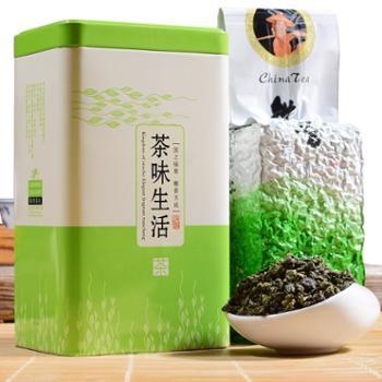 19年春茶上新 福建安溪铁观音茶叶 清香型 自饮大份量250G 散装罐装