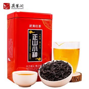 莫等闲武夷山正山小种红茶桐木关250克罐装