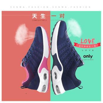 2018新款男女同款休闲鞋运动鞋微增高气垫减震透气鞋8809
