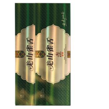 2020新茶上市 羌笛绿茶羌山雀舌烟条盒装120g
