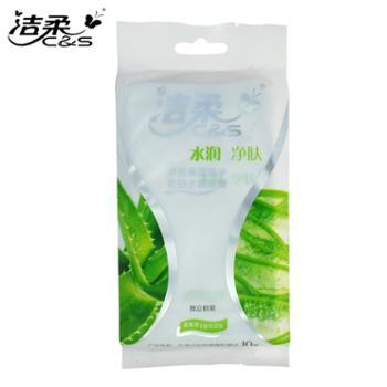 洁柔芦荟保湿水润净肤湿纸巾10包 10片/包