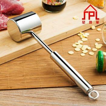 星普莱 不锈钢肉锤敲肉锤牛肉锤牛排锤松肉锤肉松锤肉排厨房用品