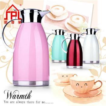 星普莱304不锈钢保温壶保温瓶大容量热水瓶2L