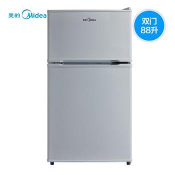 Midea/美的 BCD-88CM 双门小型电冰箱两门家用冷藏冷冻节能家用