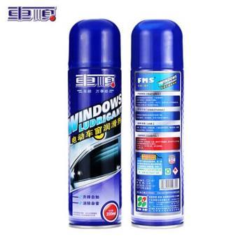电动车窗润滑剂汽车门橡胶密封条玻璃升降清洗皮带软化还原剂1瓶