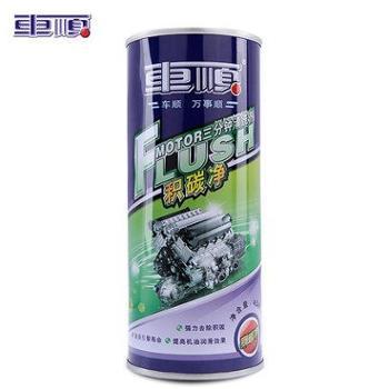 积碳净汽车发动机内部积炭油泥污垢清洗清洁去除引擎抗磨剂