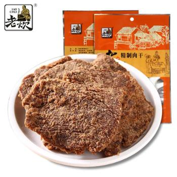 老炊手撕风干精致肉干香辣五香味 150g
