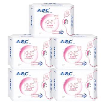 ABC棉柔系列卫生巾8片装纤薄夜用280mm5包40片