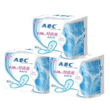 ABC轻透薄棉柔表层护垫163mm*22片(KMS配方)(新旧包装随机发货)
