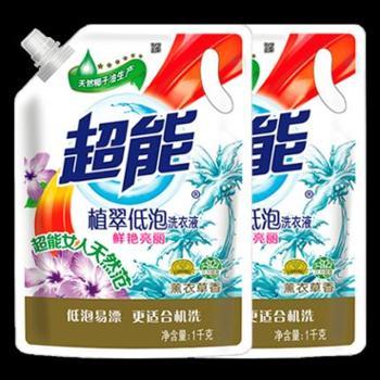 超能洗衣液(袋装 1KG/袋)