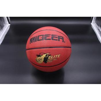 米格尔篮球 7号超吸 耐磨防滑 室内室外,满减活动,抢到就是赚到