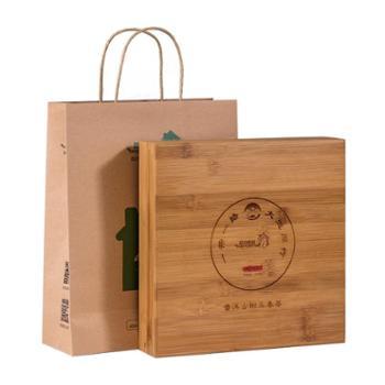然谷良品一带一路古树茶礼盒装普洱茶深山古树茶357g
