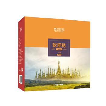 然谷良品 软粑粑香米云南德宏特产香米香软大米4kg