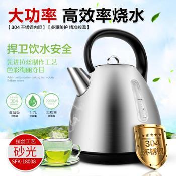 幸福家SFK18008砂光色电热水壶304不锈钢防干烧大容量热水壶