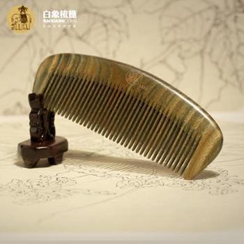 白象梳篦常州特产非物质文化遗产中华老字号精品绿檀实用梳L958