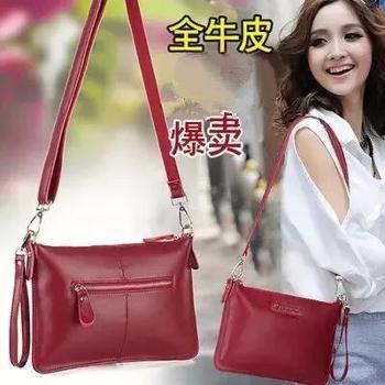 斜跨小包新款韩版时尚女包小方包信封包单肩斜挎包女士手拿包