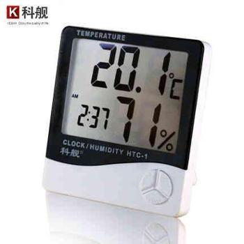 科舰 HTC-1电子 温度计 湿度计 温湿度计 清晰大屏幕 闹钟静音
