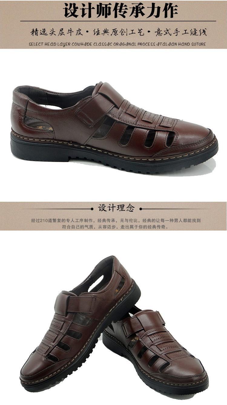 男士休闲鞋新款图片