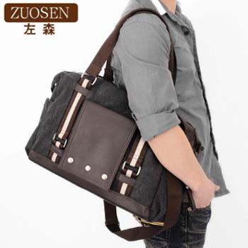 ZUOSEN左森休闲斜挎大容量男包潮流帆布包单肩包男士手提包旅行包
