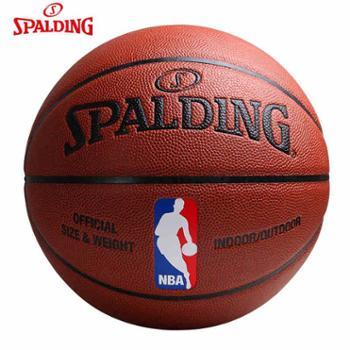 斯伯丁篮球耐磨PU皮室外NBA篮球7号球水泥地64-288