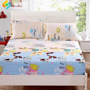 床笠单件席梦思保护套 床罩床裙床垫套/1.8m米 防滑床单床套