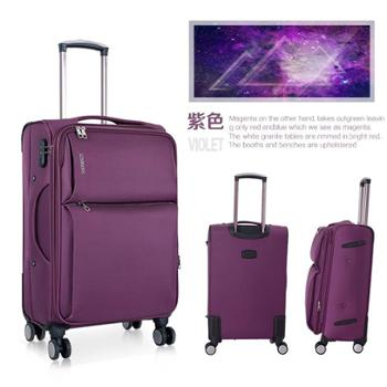 拉杆箱万向轮旅行箱男女牛津布行李箱登机密码箱2022242628寸