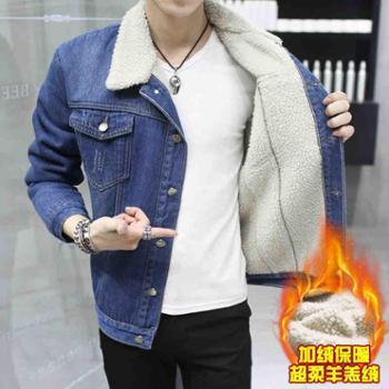 秋冬季男装青年男士加绒加厚牛仔外套夹克潮上衣韩版修身保暖长袖
