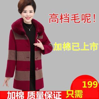 中老年女装秋装妈妈装冬装毛呢外套中长款中年棉衣40-50岁加大码