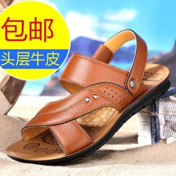 沙滩鞋男真皮凉鞋男夏季2017新款凉鞋透气魔术贴拖鞋子潮A