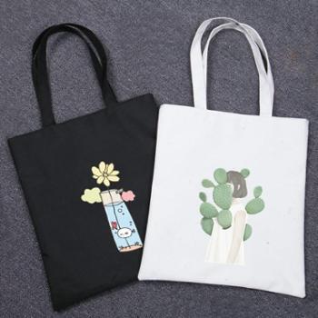 帆布包女包单肩日韩国文艺森系学生书包环保购物袋简约百搭清新