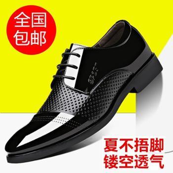夏季男士透气镂空皮鞋男凉鞋正装黑色休闲鞋夏天鞋子商务男鞋青年