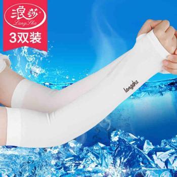 浪莎冰袖夏季冰丝防晒袖套女户外男士开车手臂套长款手套