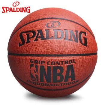斯伯丁篮球真皮牛皮手感学生蓝球耐磨室外水泥地nba比赛7号球