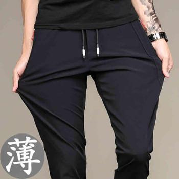 休闲裤弹力黑色青年长裤速干修身松紧卫裤子男夏季薄款宽松运动裤