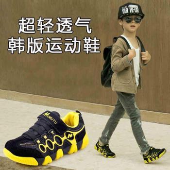 男童鞋儿童运动鞋春秋款女童单鞋子透气宝宝网鞋大童休闲鞋