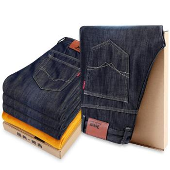 男士牛仔裤宽松直筒男裤加绒青年商务休闲弹力黑色长裤子男MF7002