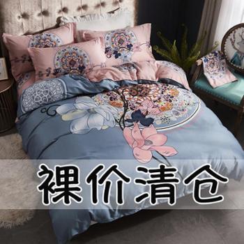清仓四件套全棉纯棉简约特价2.0米1.8m单双人被套床上四件套网红